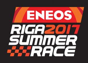 RSR_2017_logo